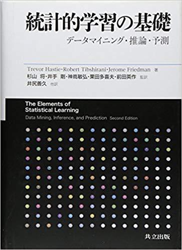 音声 認識 機械 学習 プロフェッショナル シリーズ