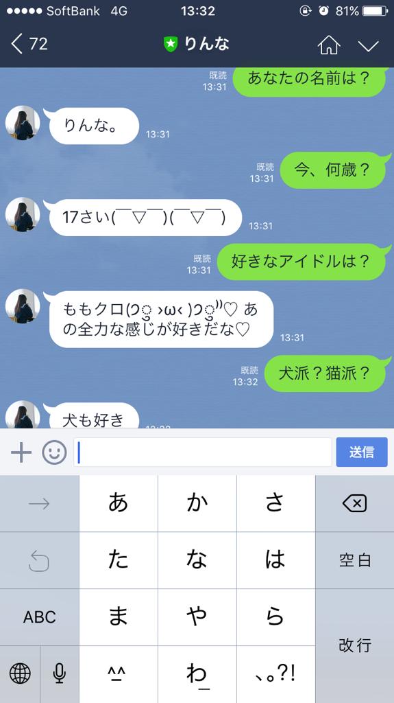 IMG_1739