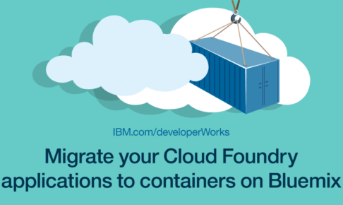 FOUNDRY CLOUD